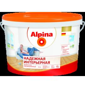 Alpina Надежная интерьерная 10л