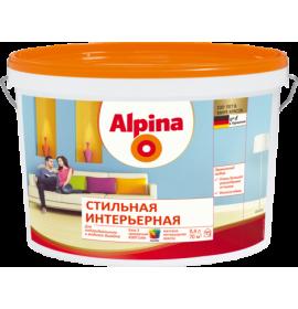 Alpina Стильная интерьерная 10л