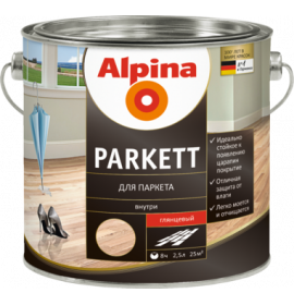 Лак для паркета Alpina Parkettlack 0,75 л матовый