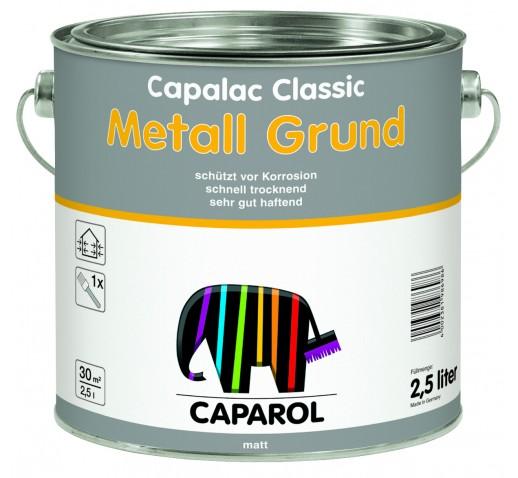 Грунтовка Caparol Capalac Metall Grund 2,5л