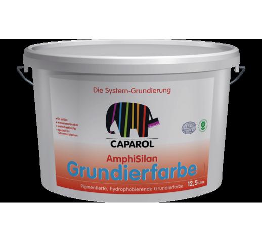Грунтовка Caparol AmphiSilan-Grundierfarbe 12,5