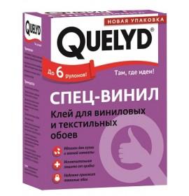 Обойный клей Quelyd СПЕЦ-ВИНИЛ