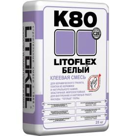 Клей LITOFLEX K80 белый